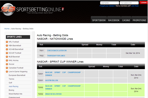 SBO Sportsbook screen shot